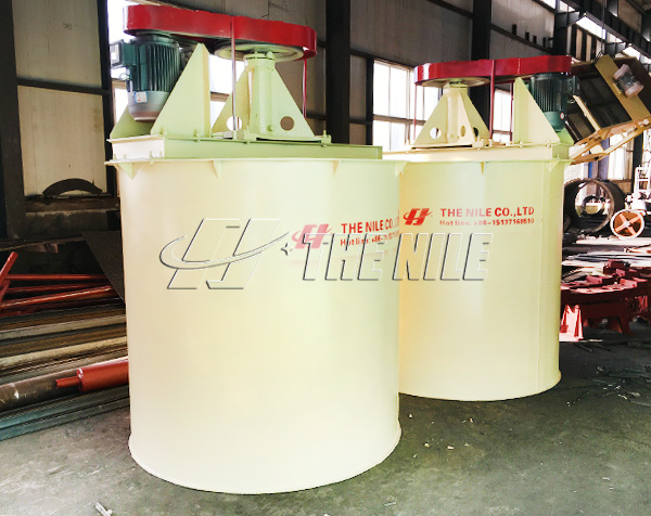 Double impellers leaching stirred tank